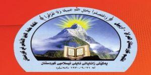 İslam Alimleri'nden referandum mesajı