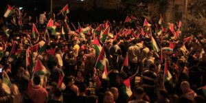 Kudüs, Batı Şeria ve Gazze'de 300 Kişi Yaralandı