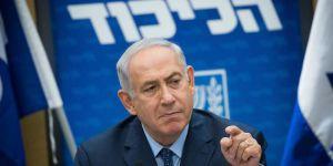 Netanyahu: İran'ın amacı İsrail ile savaş!