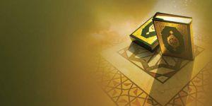 Dirilişin Zaruretine İlişkin Kur'an'ın Delilleri/Maarif