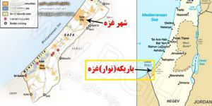 Gazze'ye yönelik yaptırımlar kalkıyor