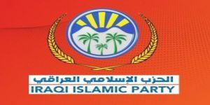 Irak İslami Partisi'nden Erbil'e destek