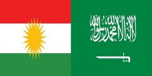 Suudi Arabistan'dan, Erbil'in diyalog çağrısına destek