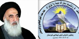 Kürdistan İslam Alimleri Birliği'nden Ali Sistani'ye mektup