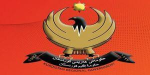 Kürdistan: Mahkemenin Kararına saygı duyuyoruz