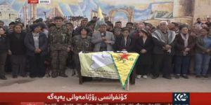 YPG: Güçlerimiz başka alanlara çekildi