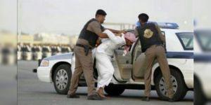 Erebistana Siûdîyê qanûnên têkoşîna bi terorê re ji bo rewayîya îşkenceyê bi kar tîne