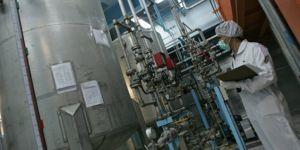 İran yeni uranyum tesisi açtı