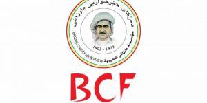 Barzani Yardım Vakfı mülteciler için okul açıyor