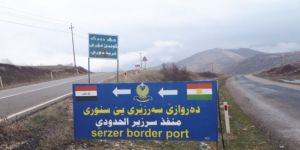 Kürdistan ile Türkiye arasında bir sınır kapısı daha resmileşiyor