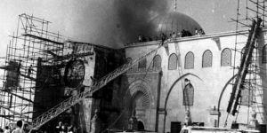 Mescidi Aksa'nın İsrail tarafından yakılışının yıldönümünde Hamas'tan açıklama