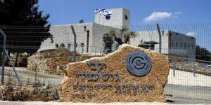 İsrail, Filistin yönetiminin paralarına el koydu