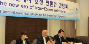 Güney Kore, İran yaptırımlarına esneklik talep etti
