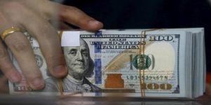 Hikûmeta Kurdistanê 500 milyon dolar dide bankên taybet