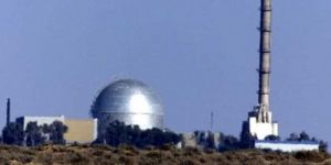 İsrail'in Nükleer Programı Bölge İçin En Tehlikeli Tehdit
