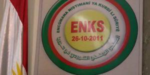 ENKS'den protesto çağrısı