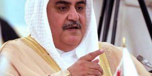 Bahreyn'den Kudüs'e İhanet açıklaması