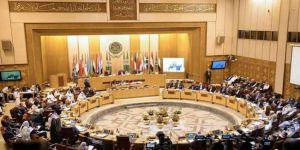 Arap Birliği'nden Türkiye'ye kınama