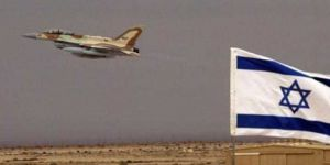 Rusya, İsrail'i Uyardı