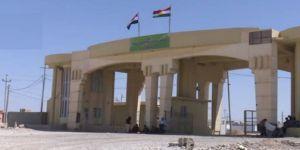 İran malları Kürdistan üzerinden Suriye'ye taşınacak
