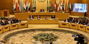 Arap Birliği'nden ABD'ye kınama