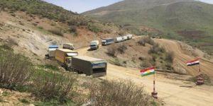İran ile Kürdistan Bölgesi arasındaki bazı sınır kapılarının resmileştirilmesi planlanıyor