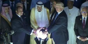 Suudi Arabistan: Arap NATO'sunun başlangıcı için ABD'nin de katılımıyla toplandık!