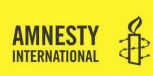Uluslararası Af Örgütü'nden İsrail'e Tepki