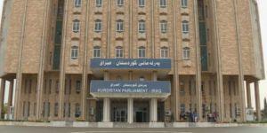 Kürdistan Parlamentosu'ndan milli marş açıklaması