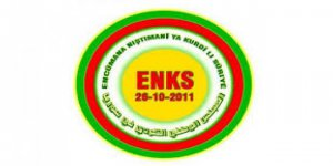 ENKS: Ulusal birlik için atılacak adımları ciddiye alıyoruz