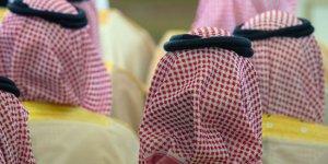 Suudi Arabistan, 'Yüzyılın Anlaşması' konulu İslam İşbirliği Teşkilatı toplantısına İran'ın katılmasına izin vermedi