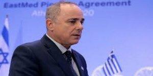 Korsan rejim İsrail Enerji Bakanı: Türkiye ile iş birliğine hazırız