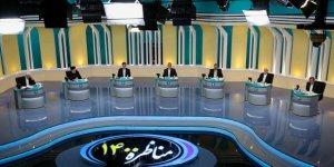 İran'da cumhurbaşkanı adayları arasında ilk münazara gerçekleşti