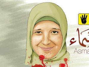 Şehid Esma'nın hastanedeki şehadet anı!